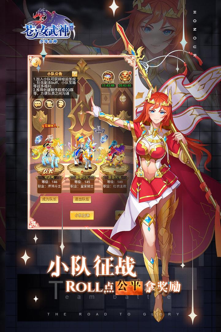 苍之女武神变态版图2