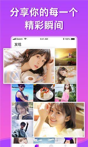 糖心app新版图2