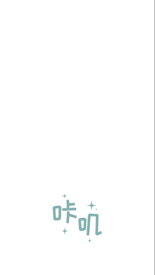 天天抠图相机图4