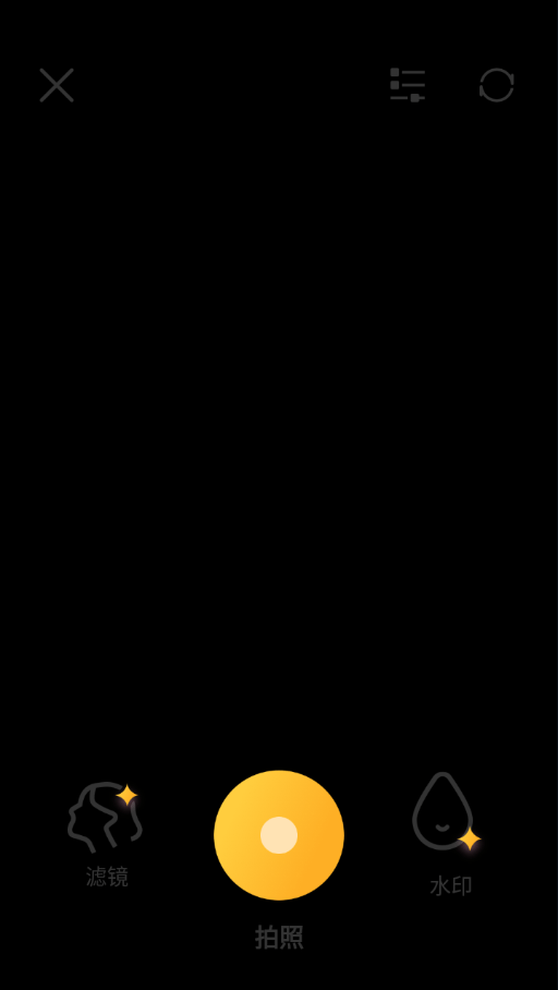 天天抠图相机图2