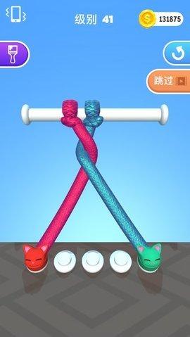 解绳能手红包版图2