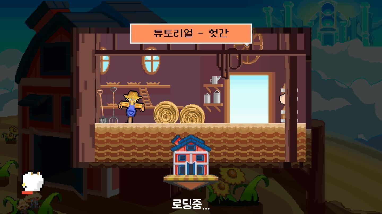 飞行时间游戏官方版图3
