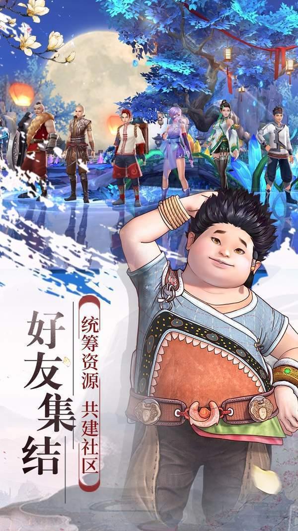 幻想隋唐传图3