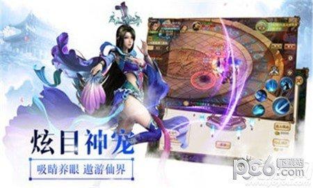 诛神成仙图2