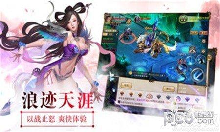 诛神成仙图1
