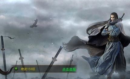 乱剑无双图3