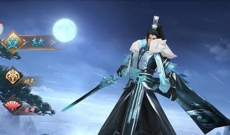 乱剑无双图2