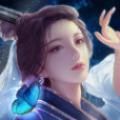 修仙神道官方版