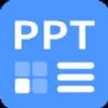 PPT制作模板