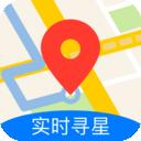 北斗航路地图免费版