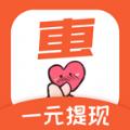 惠人赚试玩app