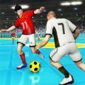 室内足球比赛游戏安卓版