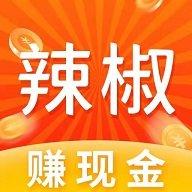 辣椒app免费最新版